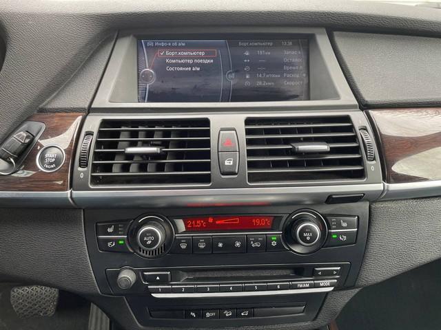 2012 BMW X5 - 8