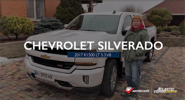 Отзыв о Сhevrolet Silverado K1500 LT 2017 из США