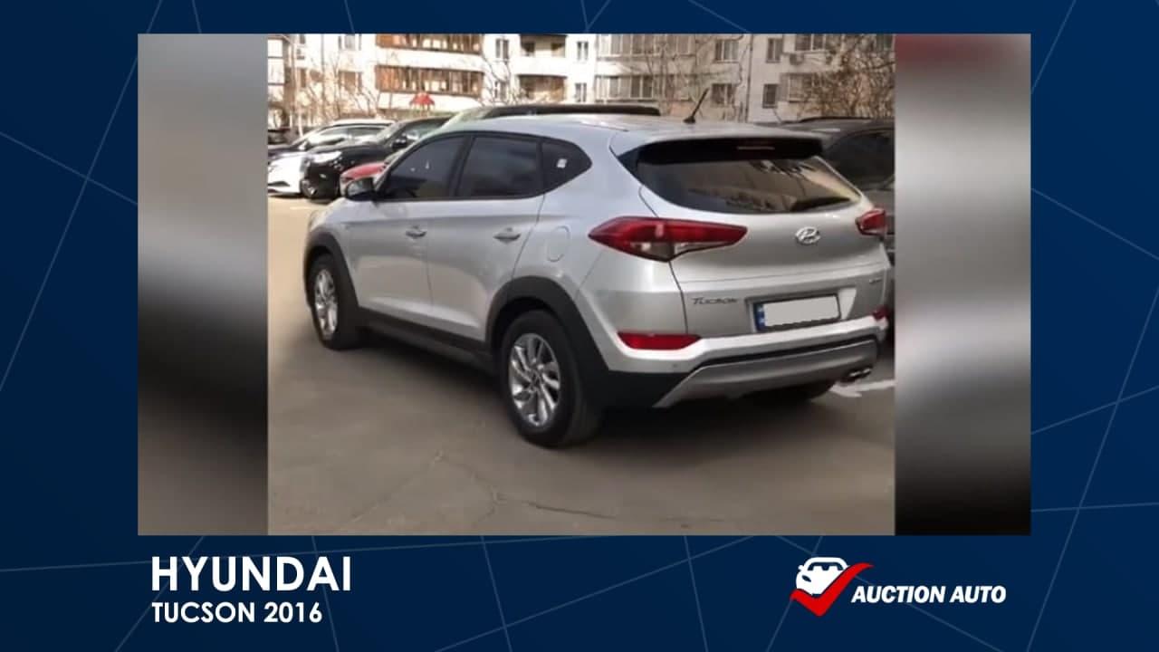 Привезли дизельный Hyundai Tucson 2016 из Кореи для клиента
